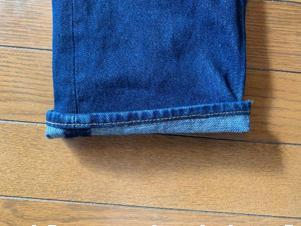 乾燥機後の裾部分